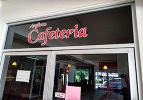 cafeteria_small_conv